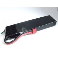Lipo Battery 5200MAH, 2S1P