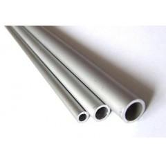 Duralumin tubes 15х1000x1.0mm